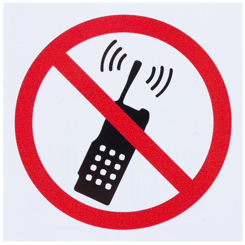 такой закон, картинка нельзя говорить по телефону кувшин крышкой, как